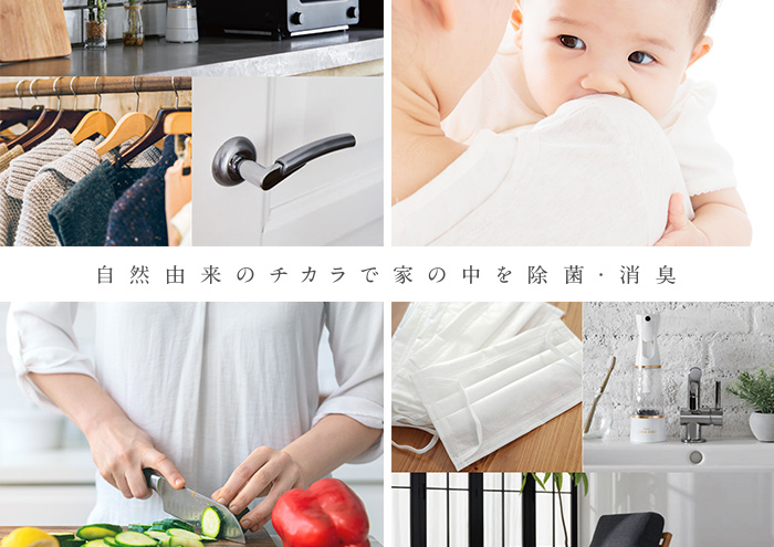 Product introduction001